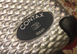 Contax G1 / G2 Series Aluminium Flight Case / Suitcase